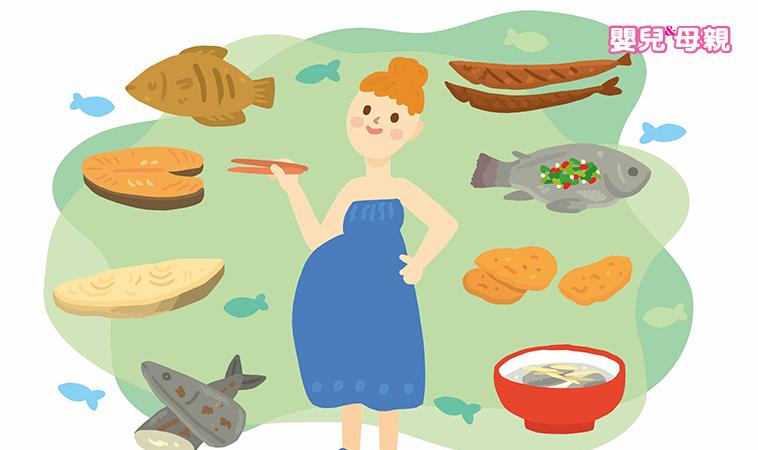 幫助腦部及視力發育,魚要怎麼吃得健康又安全?