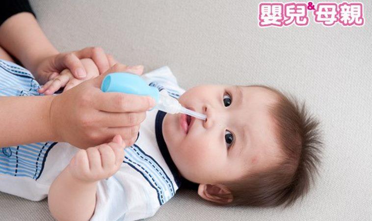 4月嬰呼吸聲大,竟是卡了2公分鼻屎!定期清理寶寶鼻屎,這3個方法學起來