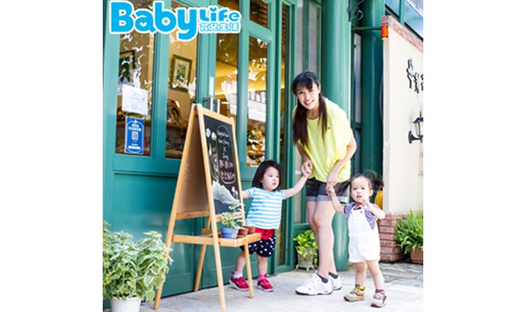 全台30家特色童書繪本店,快帶孩子去體驗!