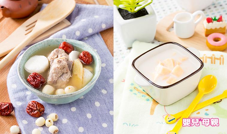 孕期元氣養胎餐+頭好壯壯寶寶餐   山藥小排湯、奶香地瓜