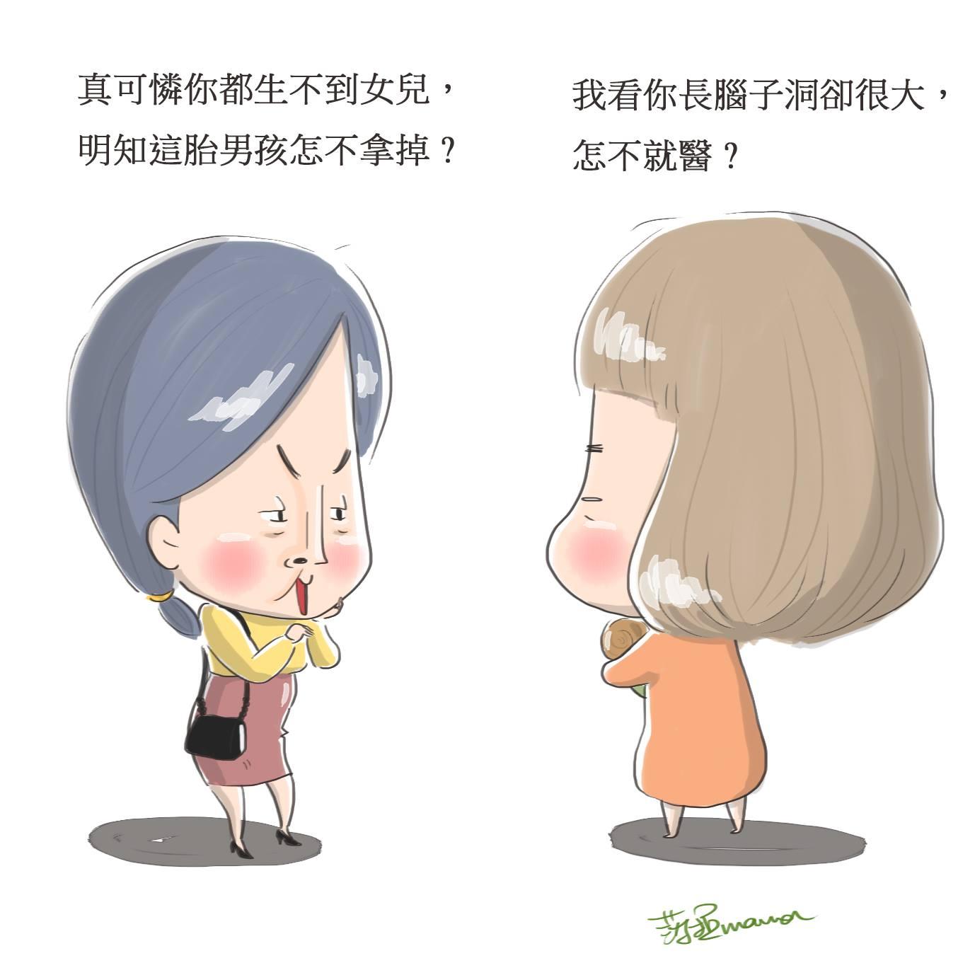 好好說話很困難?