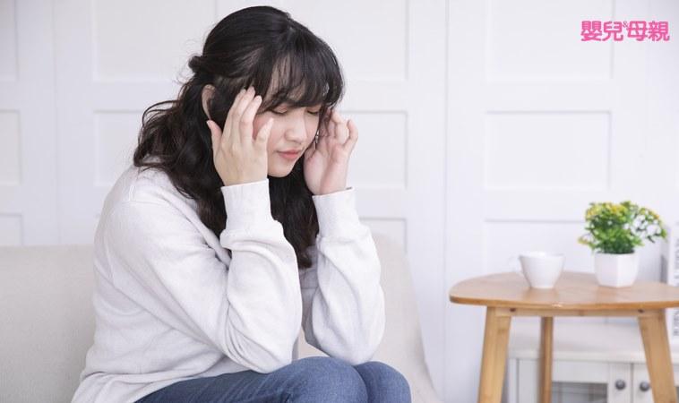 女性憂鬱症高出男性近2倍!用一招瑜伽消除妳的壓力經痛