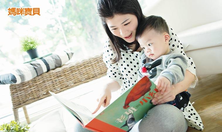培養孩子同理心,遵守4要點+避免3錯誤