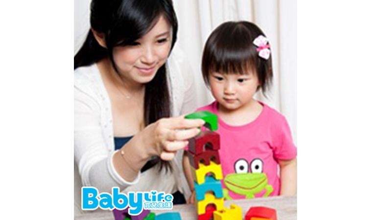 培養寶寶的「挫折忍受力」