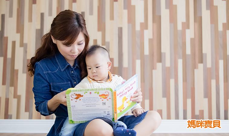 愛的陪伴,享受「閱」趣,掌握親子共讀3技巧
