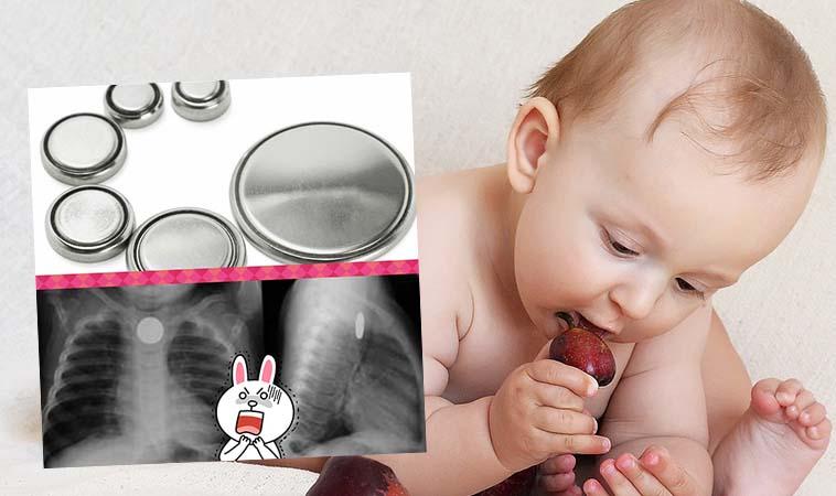 寶寶愛往嘴巴塞東西,當心發生誤食