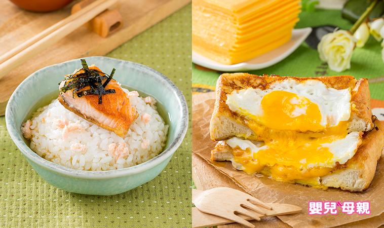 孕期日式美饌+產後元氣UP      鮭魚茶泡飯、法式豆漿起司吐司