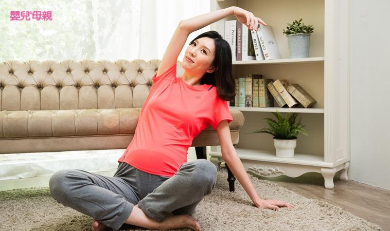 【圖解】勤做4套好孕體操,讓妳不用打無痛、快速自然產!