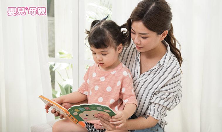 從小培養閱讀習慣