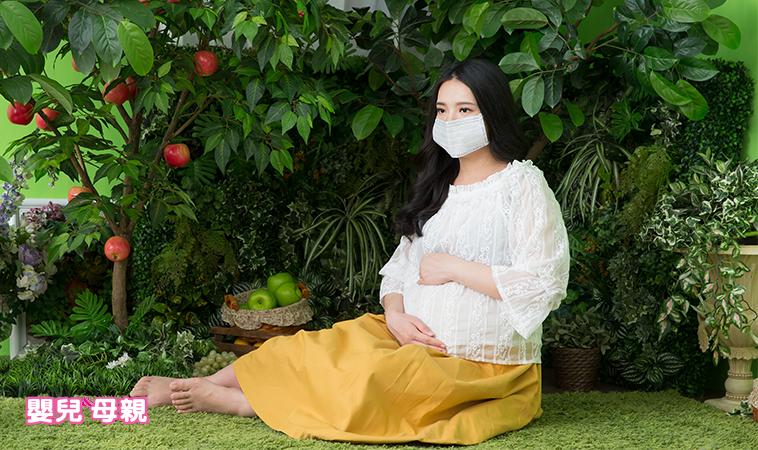除了戴口罩還能做什麼?空汙來了 孕媽咪&北鼻如何自保