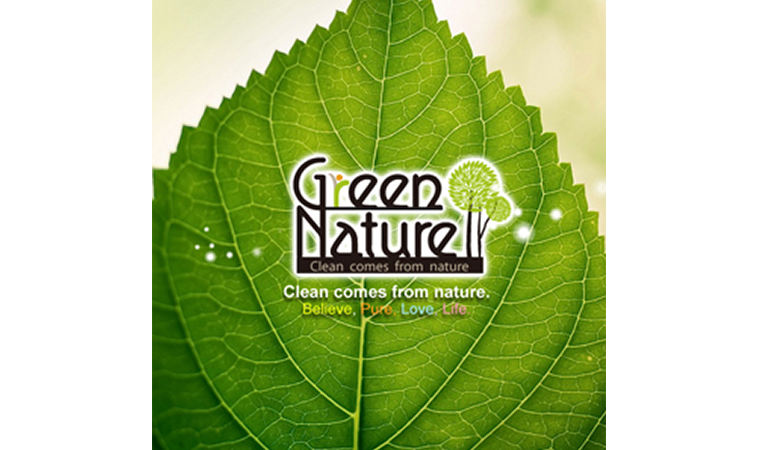 綠色環保新革命