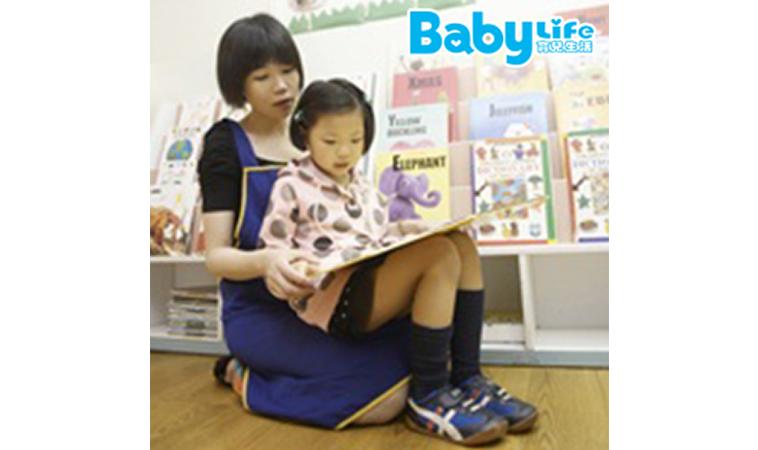 幼兒園英語教學現況大調查