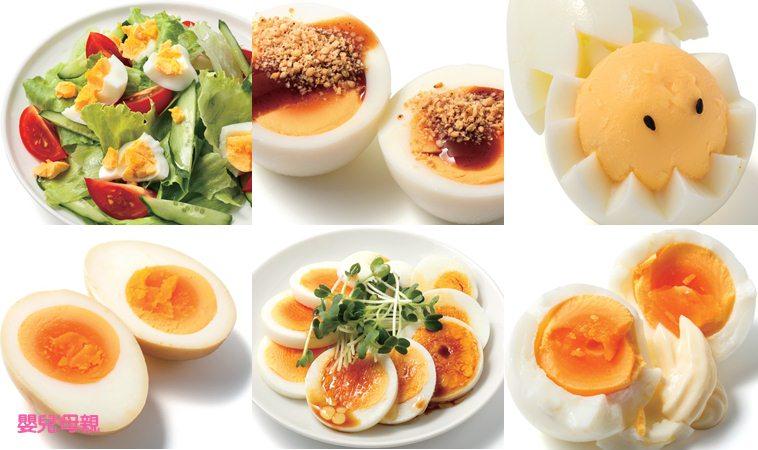 6種水煮蛋的變化妙招!為料理、為餐桌、為心情加分