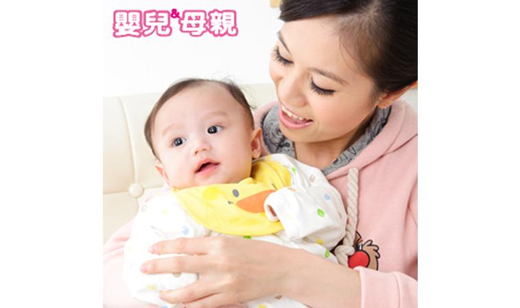 打造友善養育環境  嬰兒與母親超FUN心
