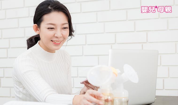 從有薪產假看女性的職涯發展