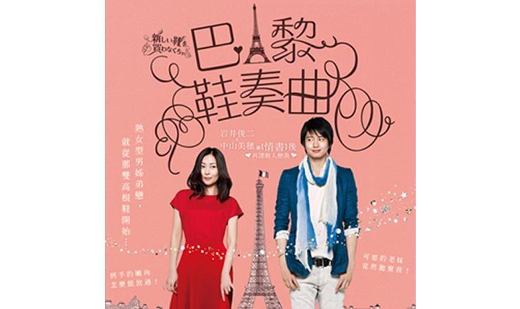 Movie Express電影快訊