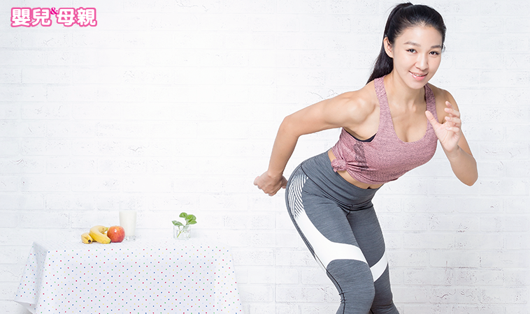 順產就是要練肌力!筋肉媽媽的4個居家健身操