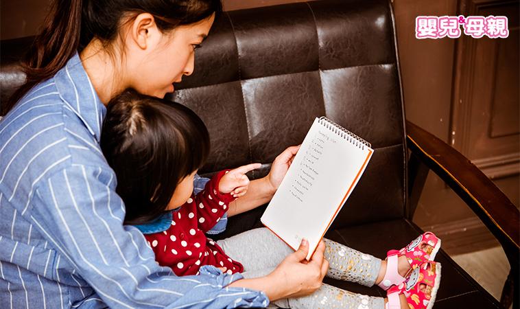 職業婦女的育兒分享