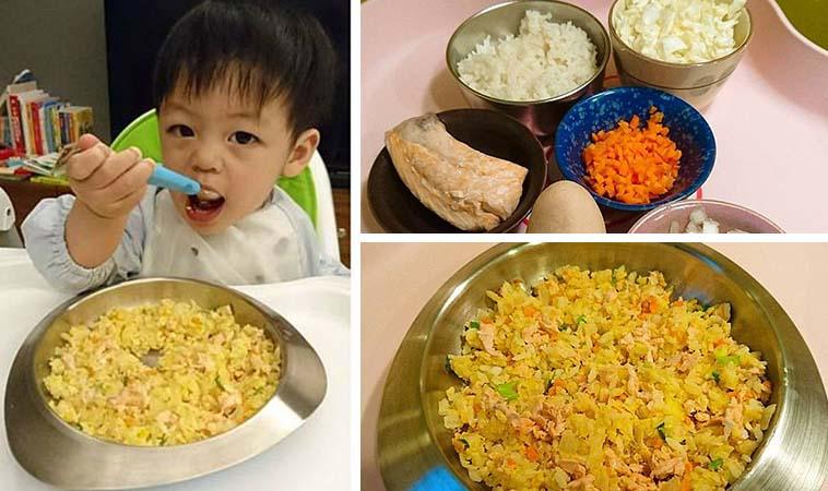 小孩超捧場美食,鮭魚黃金炒飯