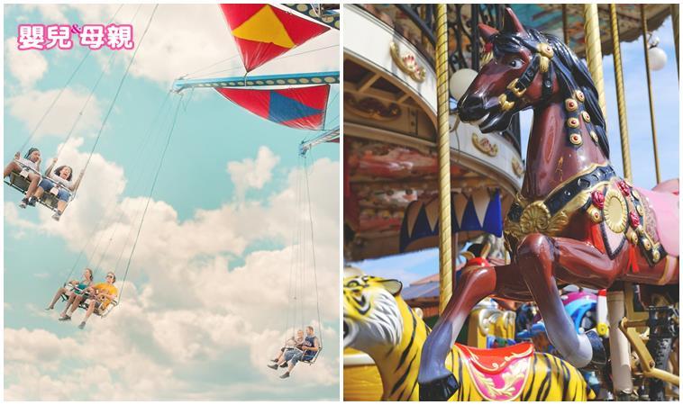 兒童節就是要玩好玩滿!全台樂園、景點免費/優惠這裡通通有!