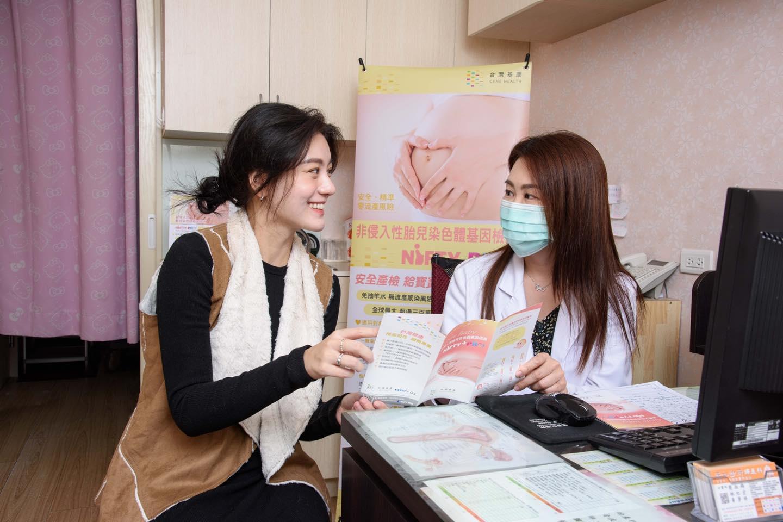 我是小蠻,我的台灣基康-非侵入性胎兒染色體基因檢測(NIFTY PRO)心得分享