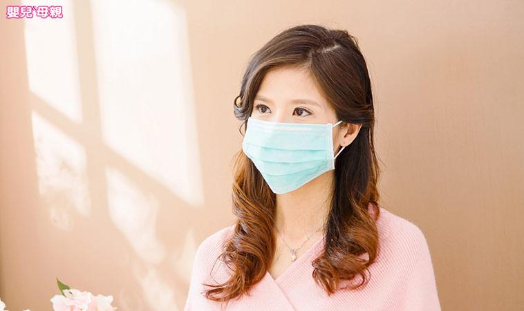 孕婦該如何預防武漢肺炎?醫師給予6大提醒