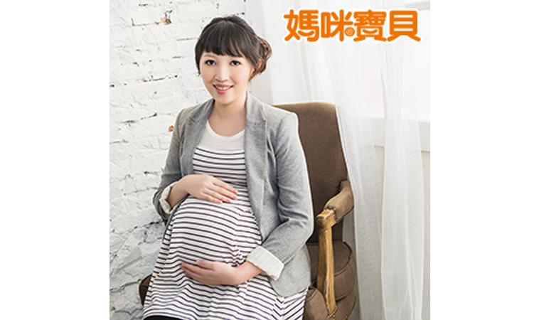 懷孕前後6疫苗接種須知