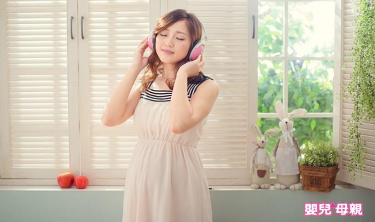 懷孕聽胎教音樂有用嗎?每天「這時間」聽最有效!