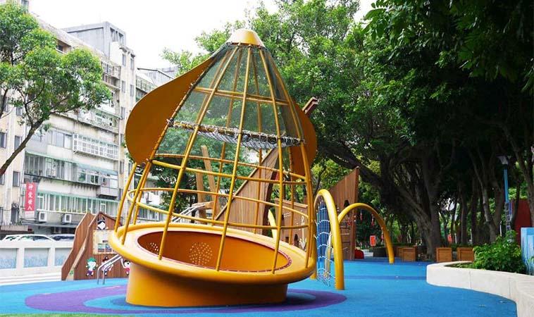 台北瑠公圳公園,都市中的航海奇緣