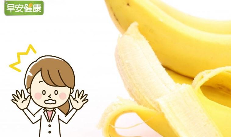 腎不好,2根香蕉就NG!雞精、紅豆水都是地雷