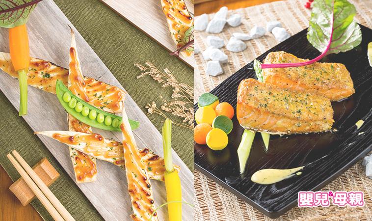 準媽媽私房菜 烤箱料理篇~味噌燒埔里筊白筍、松露荷蘭醬燒鮭魚