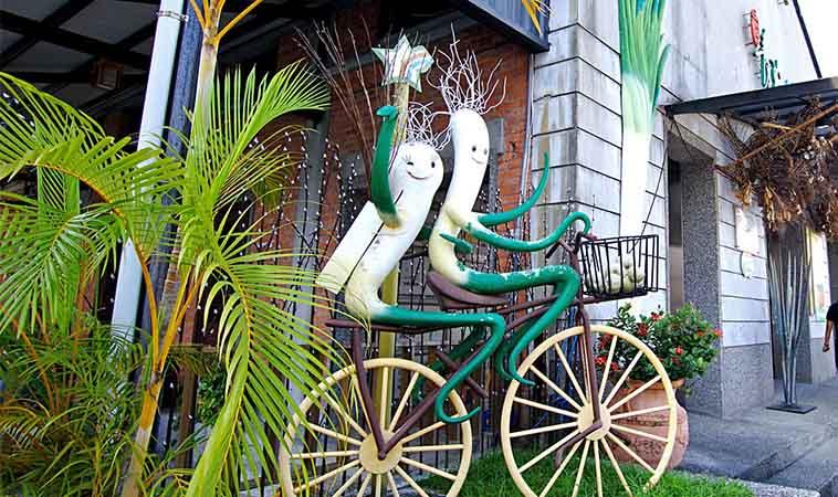 宜蘭三星青蔥文化館,CP值超高,有吃有玩又有得學習