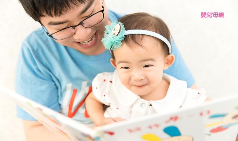 爸爸力,真給力!爸爸為孩子讀故事書,效果是媽媽的3倍?