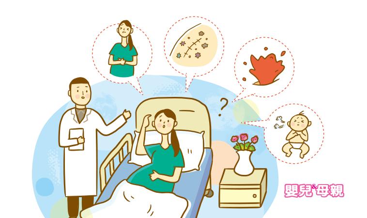 剖腹產陰道較不容易鬆弛?一次破解8大迷思&7大風險!