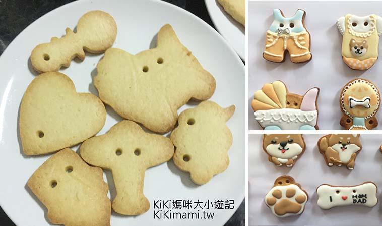 收涎餅乾基底製作,食材簡單大寶寶也能吃