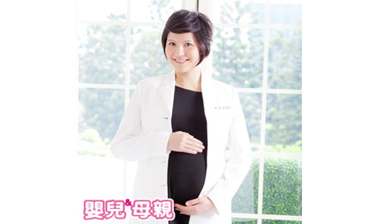 高齡產婦要做哪些自費產檢?34歲婦產科女醫師現身說法!