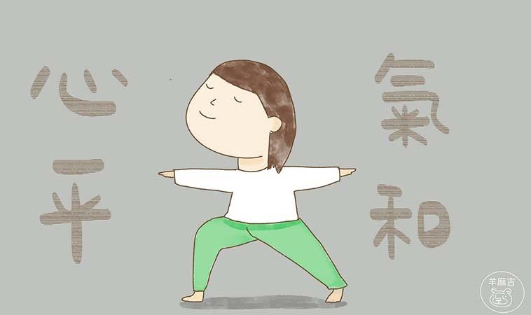 媽媽每天的自我精神喊話:要心平氣和度過一天