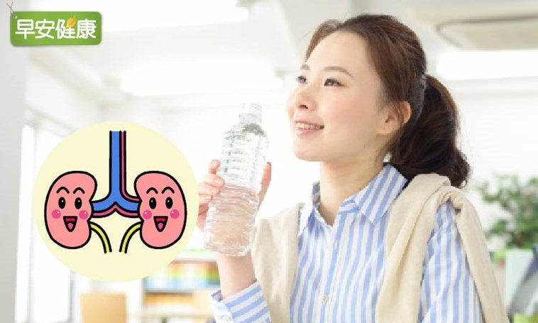 上班族必看!不是多喝水就能保護腎,養成3個好習慣就能遠離急性腎衰竭
