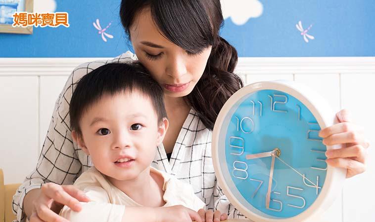跟寶貝說「孩子聽得懂的」時間語言,強化時間概念