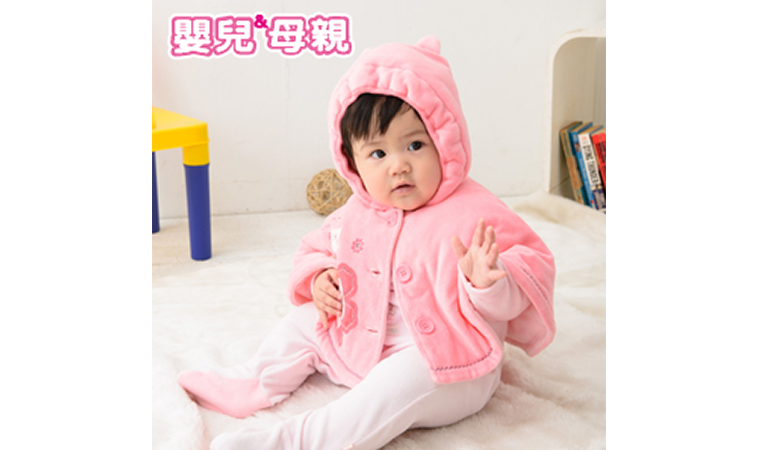 寶寶冬季照護 元氣御守8妙方