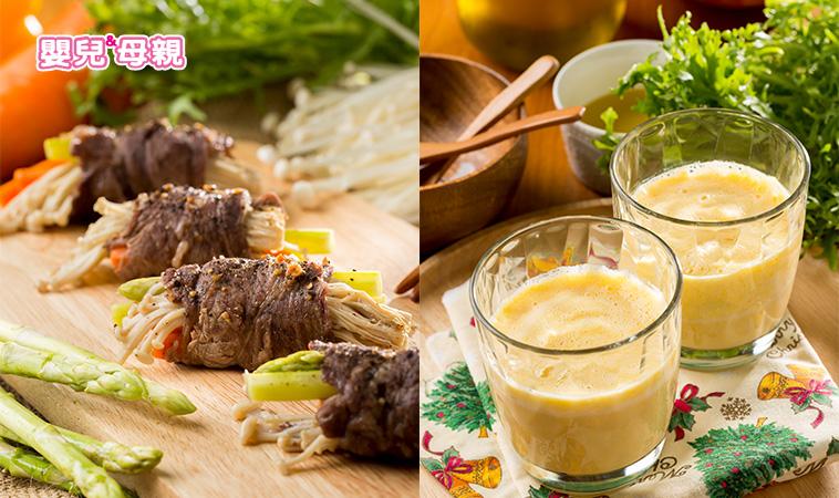 孕期健康養胎餐、產後甩肉低脂餐 牛肉蔬菜捲、黃金豆奶