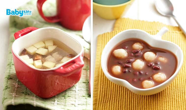 冬至暖暖進補去~寶寶版小補湯+甜湯圓