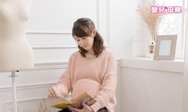 飲食習慣‧生活作息‧外出安全 解讀20個孕期疑惑