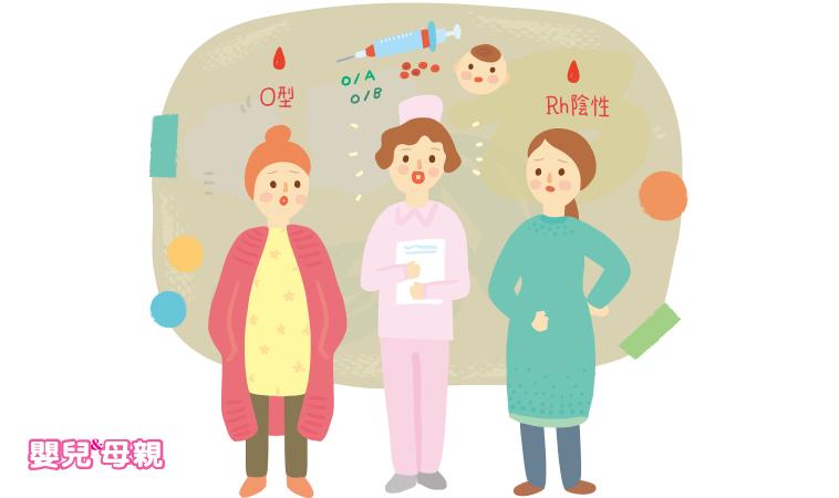第一胎發生機率大!新生兒溶血症,危險血型大揭密。
