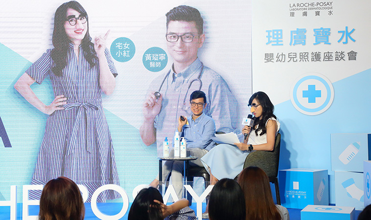 黃瑽寧醫師x宅女小紅     嬰幼兒肌膚照護座談會全紀錄