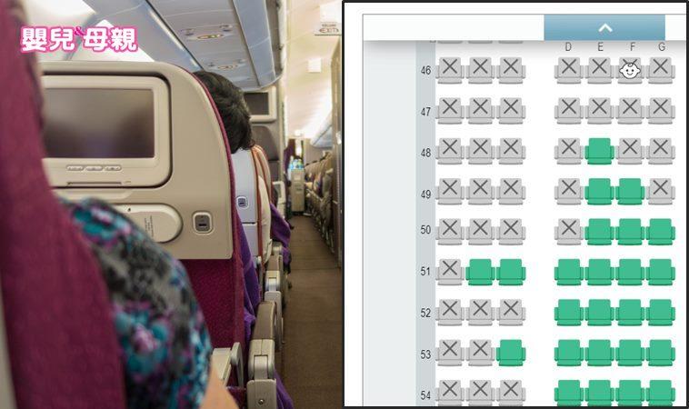 嬰兒搭飛機被畫記號?日本航空推出嬰兒座位圖標示,家長怎麼看?