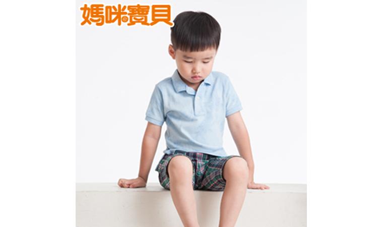 4情境 教孩子學會控制情緒