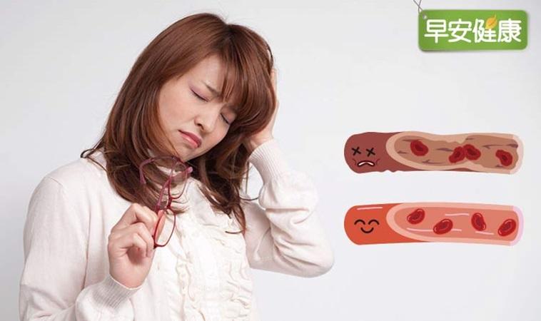 有這些症狀代表慢性中毒!醫師教你排毒靠這6招