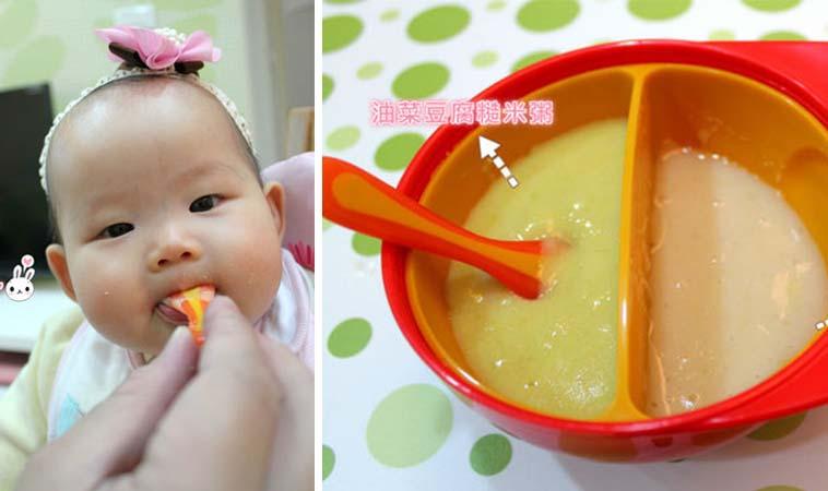 寶寶副食品,五彩蔬菜高湯