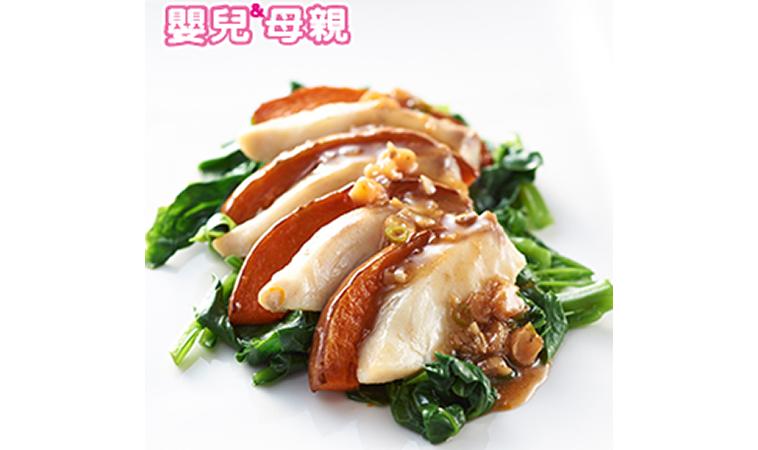 麒麟南瓜魚、甘津鴨肉湯